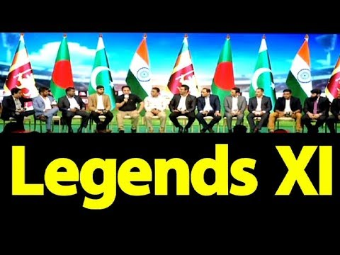 #SalaamCricket18 Asia Cup- Grand Finale: Legends XI On Stage - Gavaskar To Bhajji, Akram To Misbah