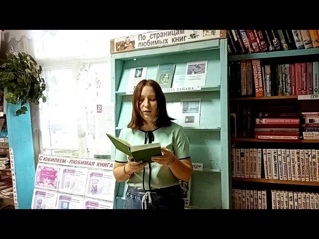 Изображение предпросмотра прочтения – ЮлияГалетина читает произведение «Кто я, что я? Только лишь мечтатель...» С.А.Есенина