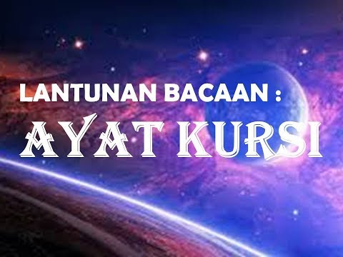 verse-of-kursi-(download-verse-of-kursi)---muzammil-hasbalah