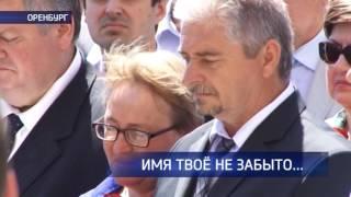 Состоялось официальное открытие улицы Александра Прохоренко