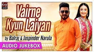 VAIRNE KYUN LAIYAN | Best Of Balraj & Jaspinder Narula | Punjabi Jukebox | Priya Audio