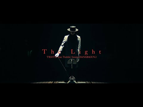 TRI4TH - The Light feat.岩間俊樹(SANABAGUN.)