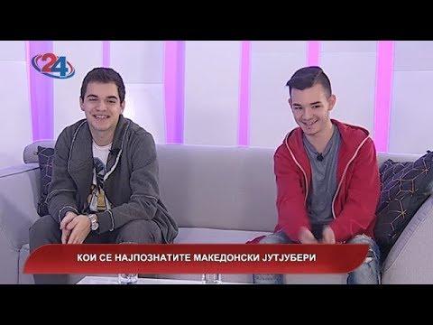 Македонија денес - Steffonator и GP