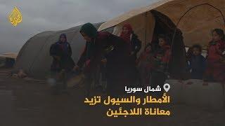 وسط غياب وسائل التدفئة.. السيول تغرق خياما للنازحين بشمال #سوريا