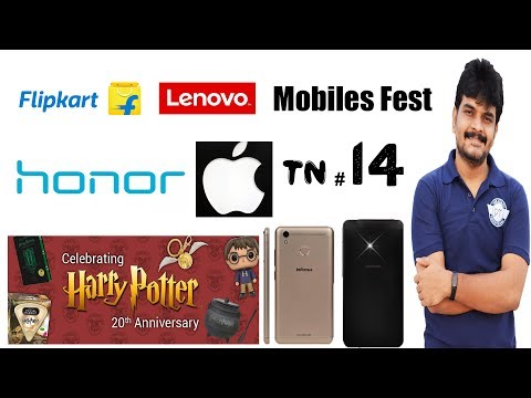 technews # 14 Harry Potter 20 years, honor 8 pro, infocus turbo 5,apple india,flipkart offers etc