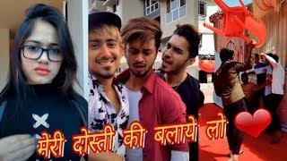 Meri Dosti Ki Balaye Lo | Top TikTok Trending Slow Motion Musically || Action Plaza