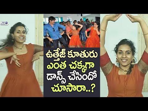Uttej Daughter Chetana Uttej Dance | Hero...