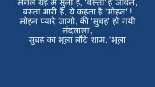 Hasya Kavita (Funny Hindi Poem)