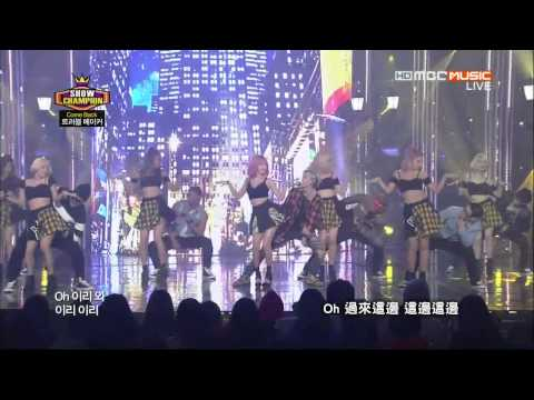 [LIVE 繁中字] 131030 Trouble Maker - Attention @ Comeback Stage