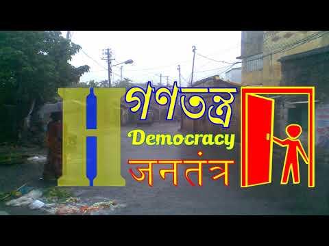 Democracy Intro