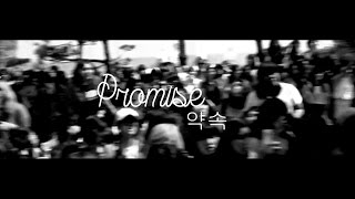 Repeat youtube video EXO | 엑소 - Promise | 약속 (EXO 2014) [FMV]