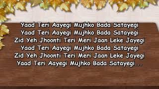 Yad Teri Aayegi Mujhko Bada Karaoke Shabbir Kumar
