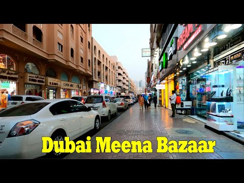 Dubai Meena Bazaar Evening Walking Tour July 31, 2021