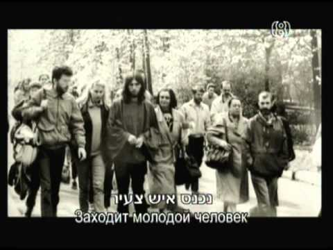 Vissarion, Jesus from Siberia!