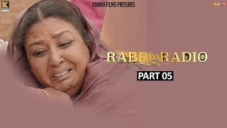 Rabb Da Radio - Part-5 | Kumar Films