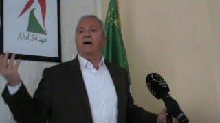 صدر انهاء مهام النائب العام زغماتي (le procureur général Zermati) لأنه أصدر مذكرة توقيف ضد شكيب خليل