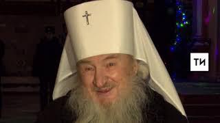 Митрополит Феофан пожелал татарстанцам мира в душах и семьях