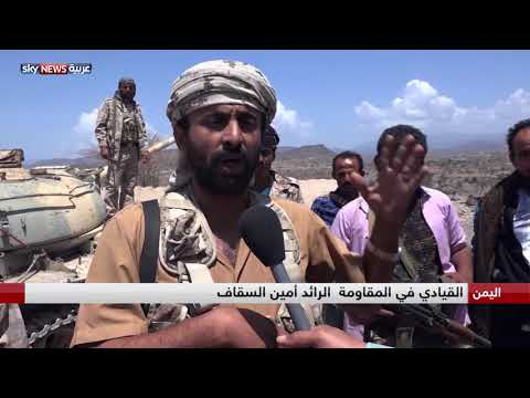 اليمن.. المقاومة المشتركة تستعيد السيطرة على مناطق بالعود شمالي الضالع  - نشر قبل 2 ساعة