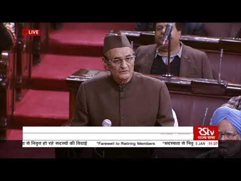 Farewell speech by Dr. Karan Singh