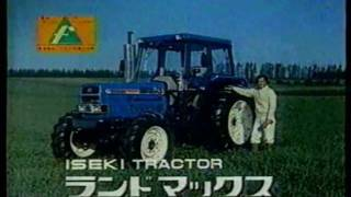 井関農機 ISEKI TRACTOR.