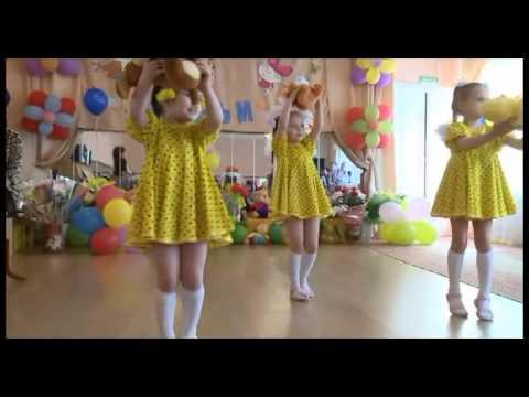 Танец с игрушкой