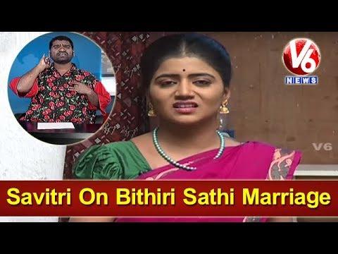 Savitri On Bithiri Sathi Marriage   GST Impact On Wedding Celebrations   Weekend Teenmaar News