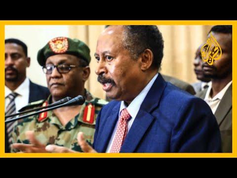 ???? استجابة لضغط الشارع السوداني.. حمدوك يجري أول تعديل على حكومته  - نشر قبل 5 ساعة