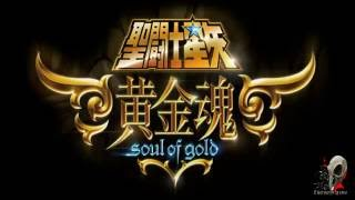Saint Seiya EX - Soul Of Gold. 雙子座的傳奇 EX