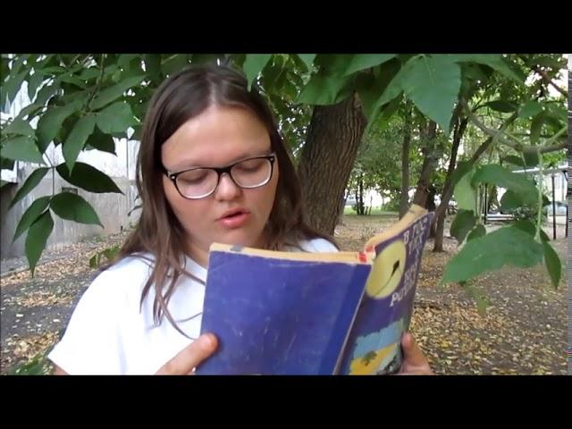 Изображение предпросмотра прочтения – КсенияГалацану читает произведение «Вы проходите мимо цветка?» В.А.Солоухина
