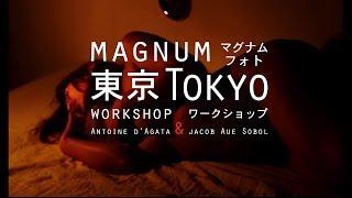 Magnum Workshop in Tokyo 2014