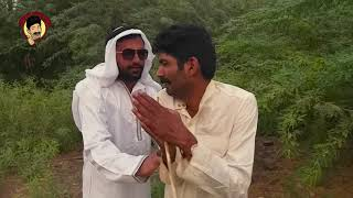Funny Kafeel Funny Haris | Funny Asghar Khoso