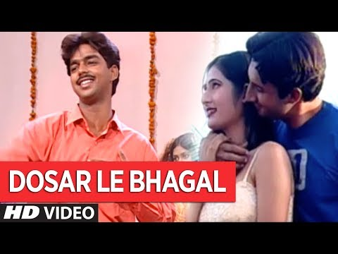DOSAR LE BHAGAL | PAWAN SINGH BHOJPURI OLD  VIDEO SONG | KHA GAYILA OTHLALI