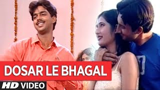 DOSAR LE BHAGAL | PAWAN SINGH BHOJPURI OLD VIDEO SONG | KHA GAYILA OTHLALI