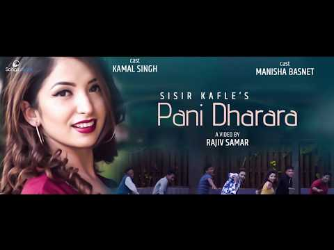 Pani Dharara - Sisir Kafle | New Pop Song 2018