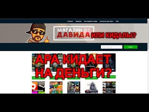 Хентай порно комиксы » Порно комиксы онлайн нa русском