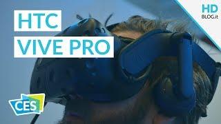 VIVE PRO è il nuovo, potente, visore VR di HTC | CES 2018