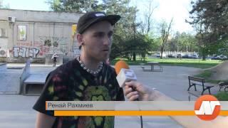 Русенският скейтпарк қажет жедел жөндеу
