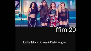 Little Mix - Down & Dirty مترجمة