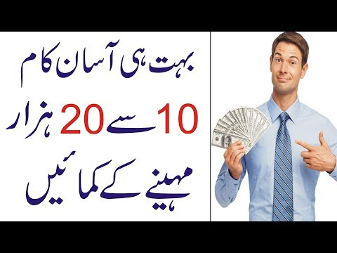 Articles Rewriting Jobs Earn Up To 300$ Per Month|Make Money Online at Home|Urdu Hindi Tutorial