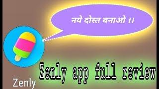 Zenly app full review    zenly best friends only screenshot 5