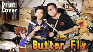 和田光司 - Butter-Fly (Drum Cover by Billy & Max)|數碼暴龍 Digimon