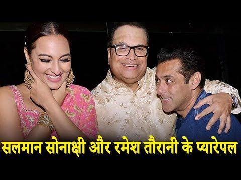 Salman Khan Fun Moment With Sonakshi Sinha And Ramesh Taurani At His Diwali Bash 2019 Mp3
