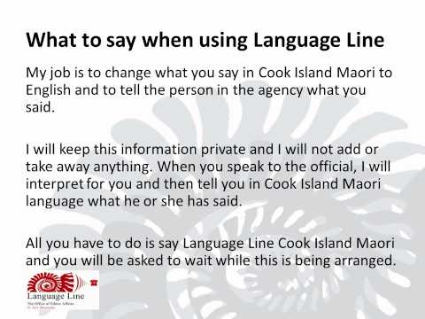 What to say when using Language Line - Cook Island Maori