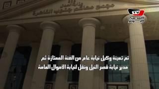معلومات قد لا تعرفها عن المستشارالراحل «حامد عبد الله» رئيس المجلس الأعلى للقضاء