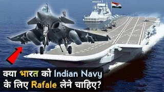 Indian Navy Rafale Fighter - Should India Buy Rafale Fighter Jets For It's Navy? Rafale Fighter Navy