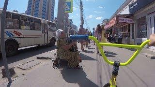 GoPro BMX STREET RIDING #3