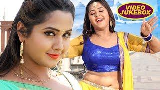Gambar cover Kajal Raghwani का TOP वीडियो गाना कलेक्शन 2018 - Video Jukebox - Bhojpuri Hit Songs 2018