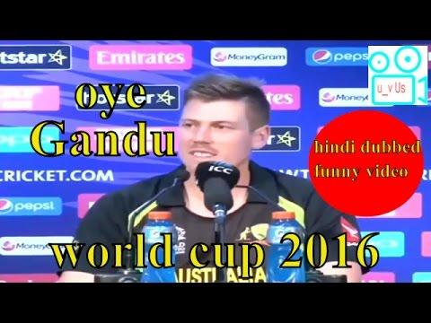 Faulkner Press Conference WC 2016 Hindi dubbed (Funny)