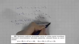 видео «День науки» в школе №348