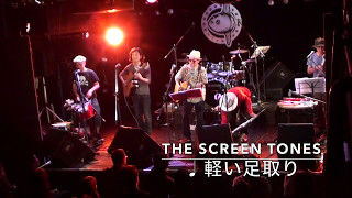 「The SCREEN TONES北海道ツアー2017」 5月12日(金) 札幌BESSIE HALL TH...